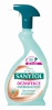 Sanytol dezinf. univerz.spray Grep 500ml